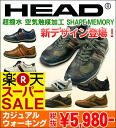 Comfortable walking shoes-business shoes foot-friendly comfort HEAD-head-import カジュアルウォー walking shoes 1 men's walking 10P28oct13 P28oct13 Kobe shoes Kaneka and KANEKA