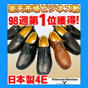 Loafers Pimp, 18 ★ celebrity favorite ★ Rakuten ranking ★ 97 weeks No. 1 ranked ★ men's tassels of students Japan leather breathable 3000-Rinescante Valentiano / リナシャンテ Valentino 10P02Mar14