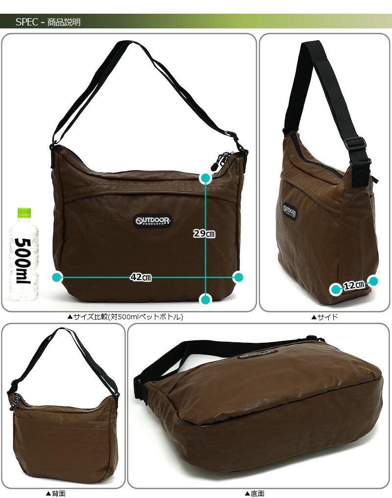 男女兼用包 肩背包 品项详细资料   outdashoulder 袋累的不是在简单图片