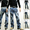 SU-WEEP Croco-style cross emblem denim jeans for men (towards chrome CHROME HEARTS is your favorite )