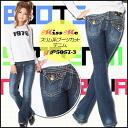 MissMe( Miss me) slim bootcut denim JP5057-3