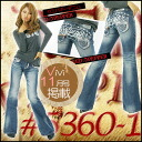 RED PEPPER semi baggy denim #5360-1