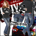 DRIVE JEANS straight denim #DTY500