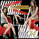 Gladiator's summer smash this year SU WEEP a zebra pattern a cute Mule ♪ pumps Sandals (s-13)