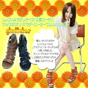A SU-simple & modern WEEP adult グラディエーターウェッジ Sandals for summer code ♪ (s-10)