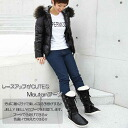 A CUTE lace up Sheepskin boots