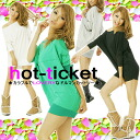 ドルマンカットソー hot-ticket (hot ticket ) colorful and a LOVERY