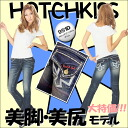 Hotchkiss stretch bootcut denim # 951D