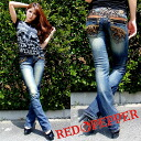 Red pepper jeans ( RED PEPPER ) REDPEPPER Womens animal logo W Pocket slim bootcut denim jeans 5560!