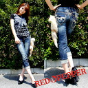 "2012 New ""ViVi's Fujii Lena wearing model red pepper jeans ( RED PEPPER ) REDPEPPER ladies リアルテール with 5495 ロールアップスキニー cropped denim jeans!"