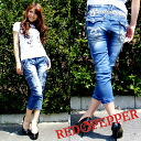 Red pepper jeans ( RED PEPPER ) REDPEPPER ladies flower embroidered cropped denim jeans 5541!