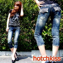 Cropped denim jeans 5571-6606 having a cute stapler (HOTCHKISS) Union Jack rhinestone bijou!
