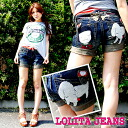 ロリータジーンス (LOLITAJEANS ) ladies ' DOG &GIRL appliqued shorts denim jeans 1059! RED PEPPER red pepper
