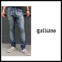 Galliano (Galliano) men's news paper pattern print skinny denim jeans crash damage denim pants Galliano-XR 20 A 2 69643