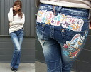 2012 spring summer new red pepper jeans ( RED PEPPER ) REDPEPPER ladies sherbet color flower embroidered slim tight beats cut denim 5590