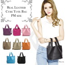 Ladies leather tote cube bag handbag eco bag reviews, in addition to banks, Japan post to transfer in like luxury silk scarves gifts ピコタン /PicotinBag トリヨンクレマンス brand new (unlocked) MM slope bag]