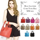Ladies leather tote cube bag handbag eco bag reviews, in addition to banks, Japan Post Bank at bag cowhide leather トリヨンクレマンス brand new (unlocked) MM slope towards luxury シルクスカーフプレゼント and ピコタン /PicotinBag like