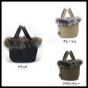 レディースフォックスファー (fur) leather tote cube bag handbag eco bag reviews, in addition to banks, Japan post to transfer in like silk scarves gifts ピコタン /PicotinBag cowhide leather brand new (unlocked) MM slope Bag Black]