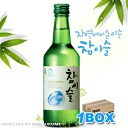 Flesh chamisul soju 360ml×20 book ■ Korea food ■ points 10 times / Korea food material / Korea cuisine / Korea souvenir / liquor / sake / shochu / Korea liquor / Korea alcohol / Korea-soju /JINRO, dew and Jinro / low-price