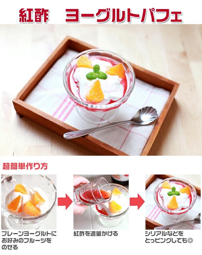 紅酢(ホンチョ)
