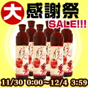 "★900 ml of six large Thanksgiving Day ★★ vinegar beautiful woman ""チョミイン"" pomegranate x ■ rouge vinegar ■ ホンチョ ■ SALE ■ EVENT ■ Korea food ■ diet ■ vinegar drink"