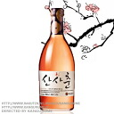 Mountain up spring サンサチュン 375 ml ■ Korea food ■ Korea food materials and Korea cuisine and Korea souvenir / sake sake / shochu / Korea liquor Korea alcohol / Korea shochu / cheap