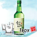 ジョウンデ - soju 360ml×20 book ■ Korea food ■ Korea food materials and Korea cuisine and Korea souvenir / sake sake / shochu / Korea liquor Korea alcohol / Korea shochu / cheap