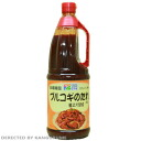 Pork Bulgogi for there 2 kg ■ Korea food ■ / Korea / Korea food materials / seasoning / Korea source and BBQ sauce cooking sauce
