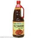 Pork Bulgogi for there 2 kg ■ Korea food ■ / Korea / Korea food materials / seasoning / Korea source and BBQ sauce cooking sauce