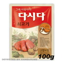 Bare / プゴク seasoning / of 100 g of beef ダシダ ■ Korea food ■ Korea / Korea seasoning / seasoning / プゴク / ダシダ / beef is deep-discount
