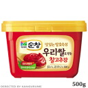 "500 g of ""スンチャン"" コチュジャン ■ Korea food ■ Nippon Television ZIP/ sushi / Korean food / Korea food / seasoning / Korea source / red pepper / コチュジャン / spice / capsaicin / sharp tastes"