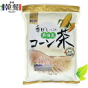 "/ corn tea / corn tea / for 1 kg of ""韓餐"" organic agriculture corn tea ■ Korea food ■ Korean food / Korea food / tea / Korea tea / duty is deep-discount"