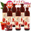 "900 ml of six six vinegar beautiful woman set ★★ vinegar beautiful woman ""チョミイン"" pomegranate x ■ rouge vinegar ■ ホンチョ ■ SALE ■ EVENT ■ Korea food ■ diet ■ vinegar drink of the special time sale ★ extreme popularity"