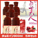 ★ 3,000 yen just ★ ★ vinegar beautiful 'チョミイン' pomegranate 900 ml x 6 ■ red vinegar ■ honcho ■ SALE ■ EVENT ■ Korea food diet ■ ■ vinegar beverage