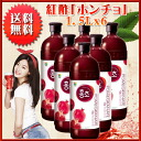 "The half price that / where / where / is hot in *6 special time sale rouge vinegar ""ホンチョ"" 1,500mL ■ Korea food ■ summer is cool is cold"