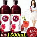 ★최저가 도전★유익한 대용량!홍초 「폰 조」1500 mL 「석류나무미」■한국 식품■