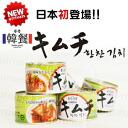 """韓餐 """"can"""" kimchi ■ Korea food■"""