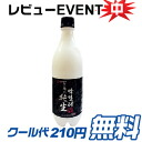 ★ EVENT ★ heaven and Earth water pure raw makgeolli 750 ml ■ Korea food ■