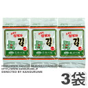 Third son サンブジャ Nori Bento for 3pcs 1 bag ■ Korea food ■ imported food ■ imported ingredients ■ Korea seaweed ■ seaweed ■ Korea cuisine ■ Korea food ■ Korea souvenir ■ Korea ■ seasoned seaweed, Nori, ■ sought ■ Gifts ■ Gift ■ presents ■ sale