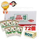 Third son サンブジャ Nori Bento for 3pcs x 24 bags ■ Korea food ■ iodine