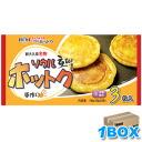 "▲*24 frozen ▼ 韓餐 Seoul handicraft ホットク ""three pieces case"" ■ Korea food ■ Korean food / Korea food / Korea souvenir / frozen food / ホトック / cake / is made simply"