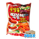 Sindangdong トッポキギ candy 30 pieces ■ Korea food ■ low-price Korea cuisine and Korea food material / Korea souvenir and Korea sweets / candy snack / Korea Rice cracker appetizers / snacks / dessert / Halloween /