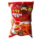 Sindangdong tradition sweets ■ Korea food ■ Korea cuisine / Korea food material / Korea souvenir and Korea sweets / candy / snack/Korea rice crackers appetizers / snacks/desserts / low-price tradition and tteokbokki