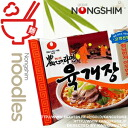 Yukgaejang ramen ■ Korea food ■ Korea food material Korea cuisine Korea souvenir / Korea ramen / emergency / disaster prevention / disaster toy / noodles / instant ramen / spicy ramen and spicy ramen / noodles / cheap