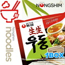 Munity udon 20 pieces ■ Korea food ■ Korea / Korea noodles / ●instant / cut noodle / Korea udon udon / ramen / cheap