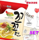 """Paldo"" Coco noodle ■ Korea food ■ imported food ■ imported foods ■ Korea food ■ Korea cuisine ■ Korea souvenir ■ Korea noodles ■ emergency ■ for safety ■ disaster ■ noodles ■ instant ramen ■ spicy ramen ■ ramen ■ low-price sale ■ ■ Pardo"