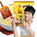 ★Ramen ■ ramen ■ which ■ disaster prevention goods ■ dried noodles ■ instant noodles ■ for JYJ ユチョン ★ kiss noodles ■ Korea ramen ■ Korea food / ユチョン ■ JYJ ■ ギス noodles ■ ギスメン ■ food import ■ import food ■ Korea food ■ Korean food ■ Korea souvenir ■ emerg