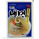 Cold noodle / cold noodle soup / for 270 g of soup ■ Korea food ■ Korean food / Korea food / cold noodle / Rei noodles / Korea cold noodle / Korea Rei noodles / duties of the palace cold noodle is deep-discount