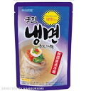 Cold noodle / cold noodle set / set / noodles / cold noodle soup / for palace cold noodle set one portion ■ Korea food ■ Korean food / Korea food / cold noodle / Rei noodles / Korea cold noodle / Korea Rei noodles / duties is deep-discount