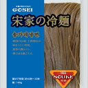 Song House noodles noodles 160 g ■ Korea food ■ Korea cuisine / Korea food materials / cold noodles and clean cotton / Korea noodles / Korea clean cotton commercial naengmyeon noodles and cheap